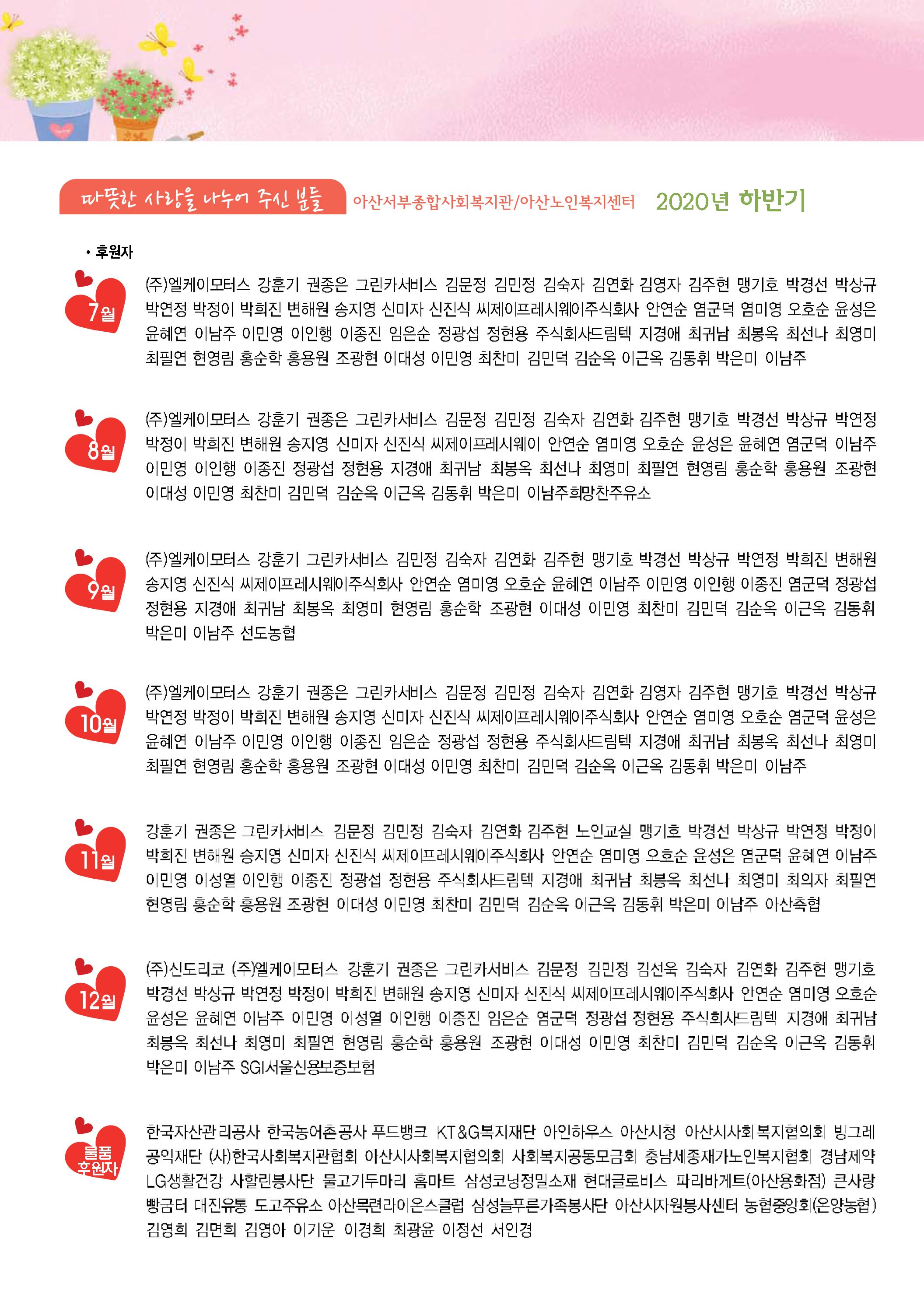 옹달샘39호-최종수정-6.jpg