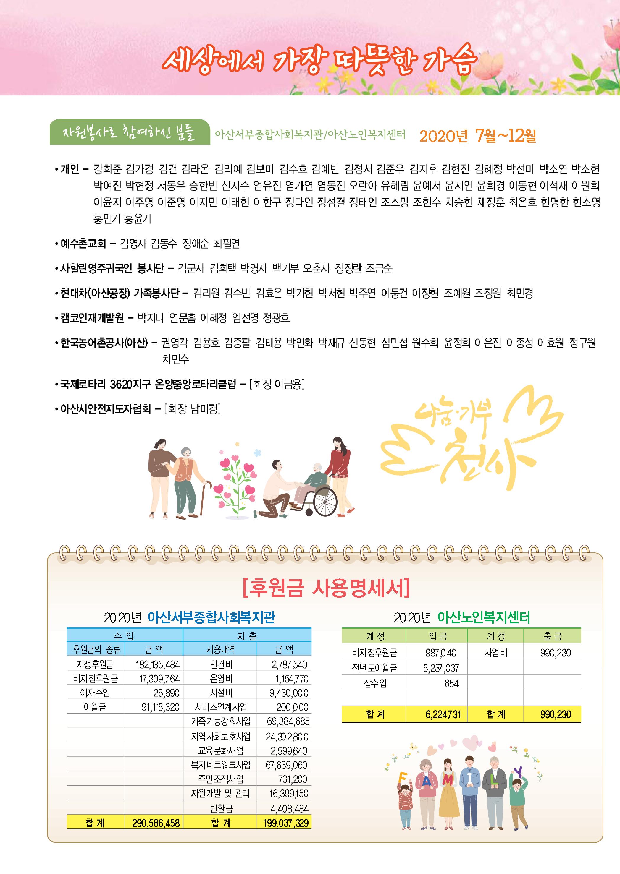 옹달샘39호-최종수정-7.jpg
